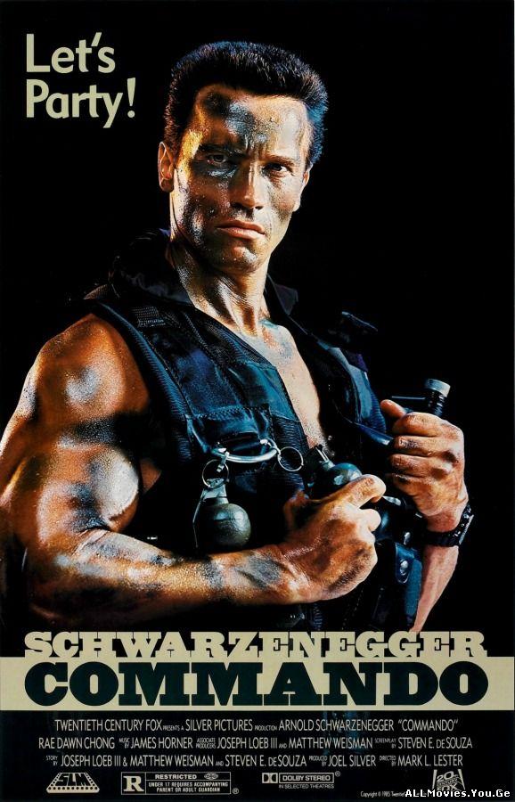 Commando / კომანდო (1985/ქართულად)