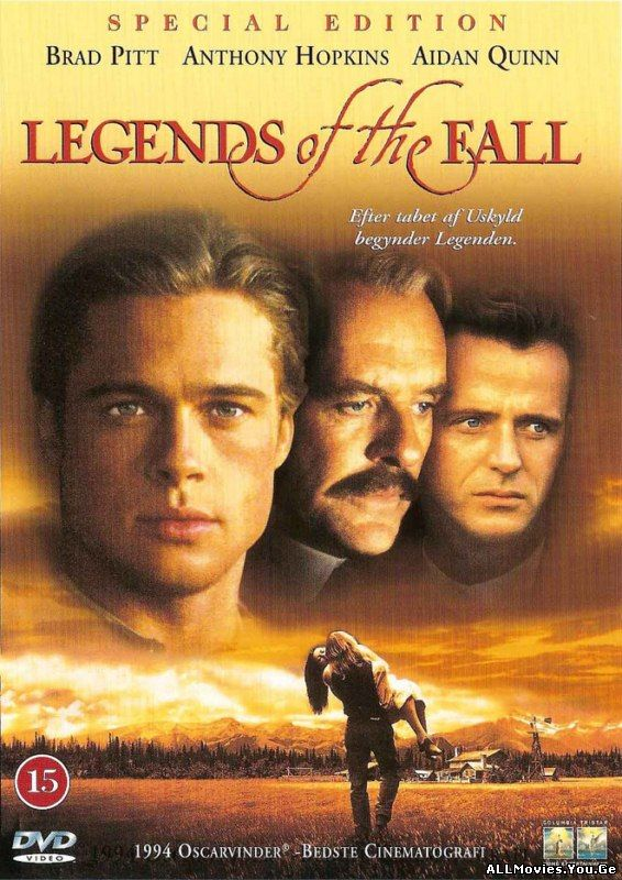 Legends of the Fall / შემოდგომის ლეგენდები (1994/ქართულად)