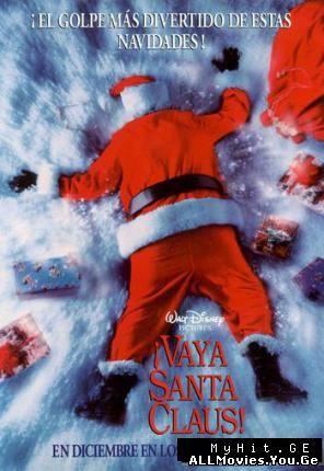 სანტა კლაუსი / The Santa Clause (1994 )