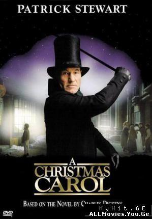 საშობაო ისტორია / A Christmas Carol (1999 )