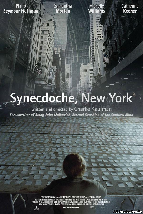 Synecdoche, New York / ნიუ-იორკი (2008/ქართულად)
