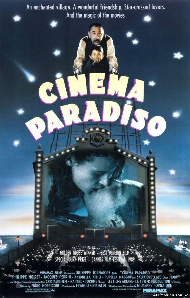 "Nuovo Cinema Paradiso / ახალი კინოთეატრი ""პარადიზო"" (1988/ქართულად)"